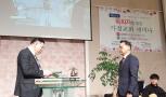 지난주일 방문 하신 분: 김예진, 이세율_2020.02.09