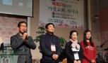 교육부연수 : 파주하늘문교회(김인수목사)_2020.02.09.